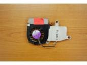 obrázek Ventilátor pro FS Amilo Pro V2020