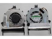 Ventilátor pro Acer Aspire 5820TG NOVÝ
