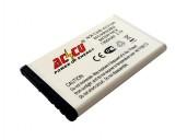 Baterie Accu pro Nokia C6-00, Lumia 620, Li-ion, 1300mAh