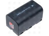 Baterie T6 power SB-LSM80, SB-LSM160