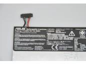 obrázek Baterie pro tablet pro Asus ME173X NOVÁ
